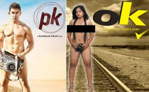 amir khan pk and ok