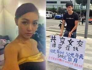 china-s_650_091914103237 (1)